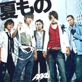 AAA Natsu mono Summer Ver