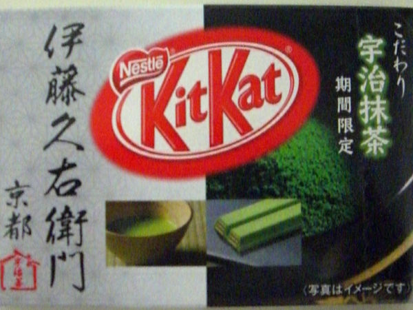 KK-Matcha