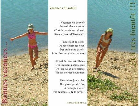 blog_en_vacances_2007