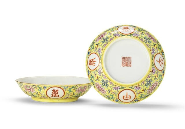 A pair of yellow-ground famille rose 'Wan nian jia zi' saucer dishes, Iron-red Jiaqing seal marks and of the period