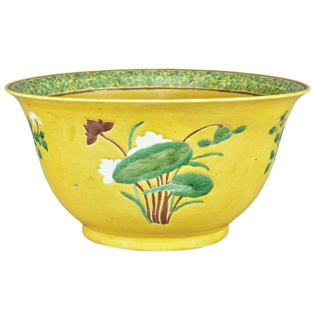 Chinese Famille Verte Yellow Ground Glazed Porcelain Bowl, Kangxi Mark and of the Period