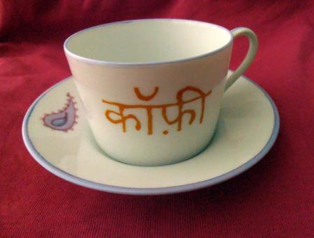 Tasse avec calligraphie hindi