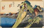 10_me_relais_Hakone_Hiroshige_extrait_des_53_relais_du_Tokaido