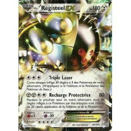 Carte pok mon registeel ex pieuvre de fer - Carte pokemon legendaire ex ...
