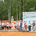 Festival de musique à ijevsk.