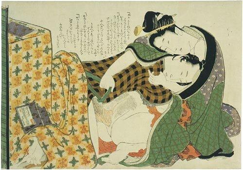 Katsushika Hokusai Shunga 16