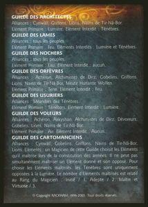 Ogre Boutefeu - les_guildes_de_cadwallon(verso)