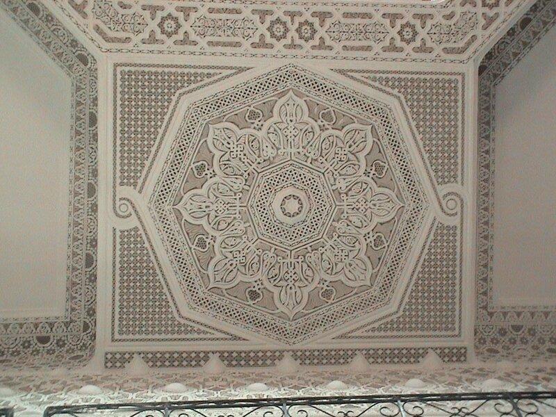faux plafond marocain
