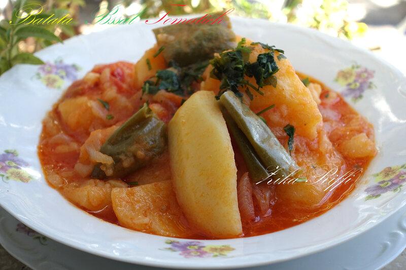 batata bssal tomatich04