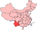 China_Yunnan