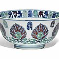 A doucai 'lanca' bowl, 18th century