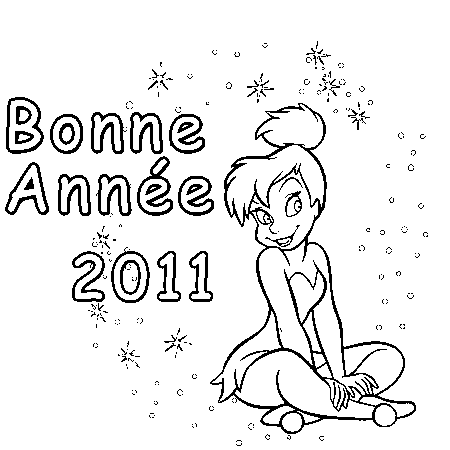 bonne_annee_2011