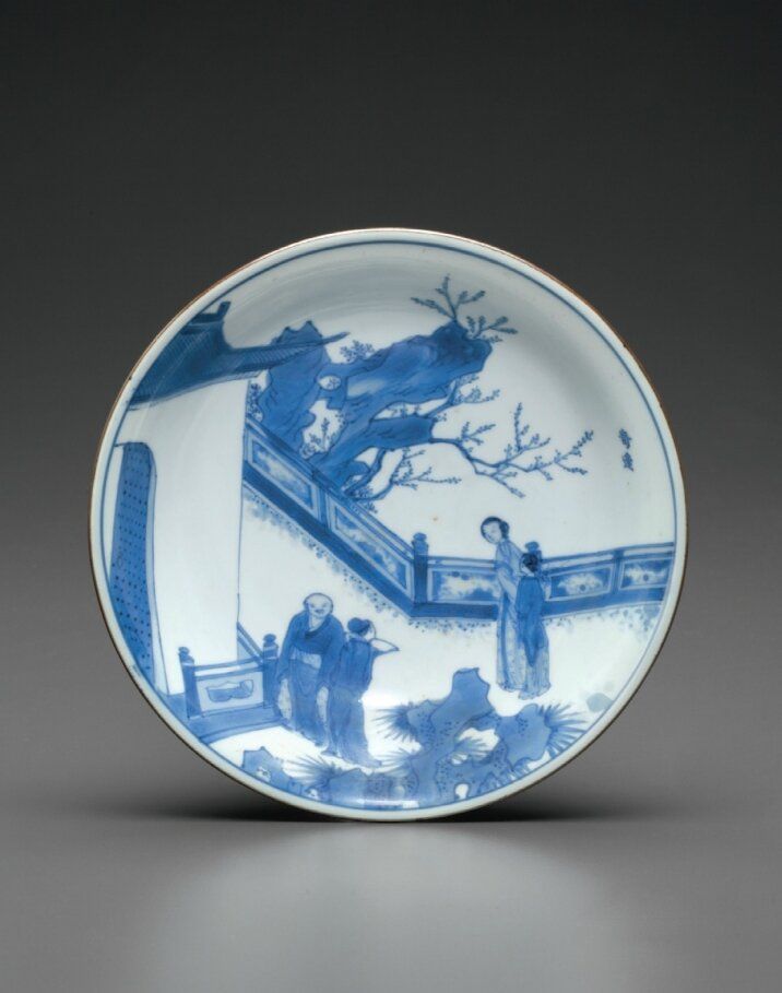 A blue and white shallow bowl, Shunzhi period, circa 1650