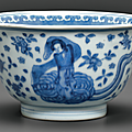 A small blue and white deep bowl, Shunzhi period, (1644-1661)