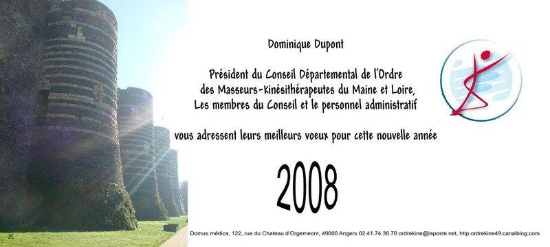 vouex2008-3