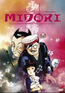 MidoriDVD