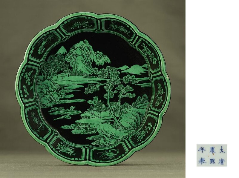 A very rare black-ground green-glazed lobed brushwasher, Kangxi six-character mark and possibly of the period (1662-1722)