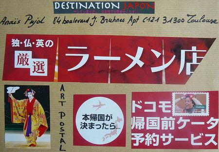 Japon92