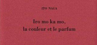 ito_naga