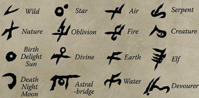 runes_wolfen