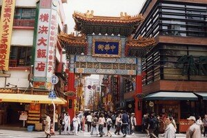 voyage Tokyo 2004 Yokohama 010
