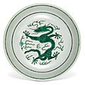 A green-enamelled 'dragon' dish, seal mark and period of daoguang (1821-1850)