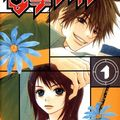[manga scanlation/review] dengeki daisy