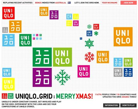 uniqlo_grid_users_experiential