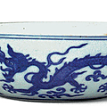 Blue and white 'Dragons in pursuit of flaming pearls' shallow bowl, Jiajing mark and period (1522-1566), Collection of the Palace Museum, Beijing