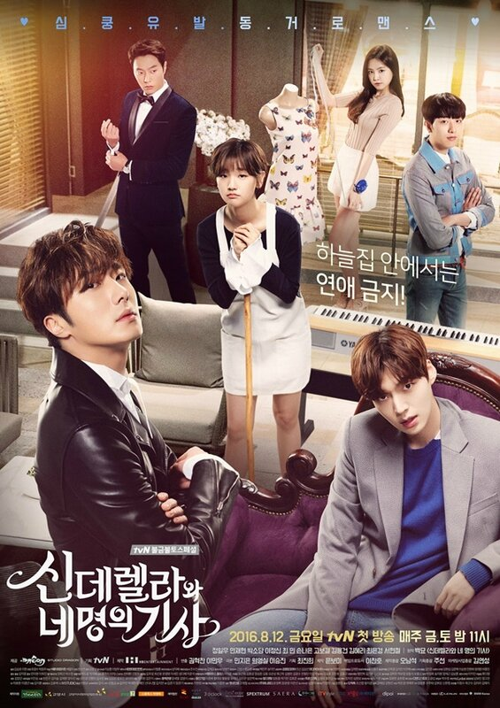Cinderella Four Knights