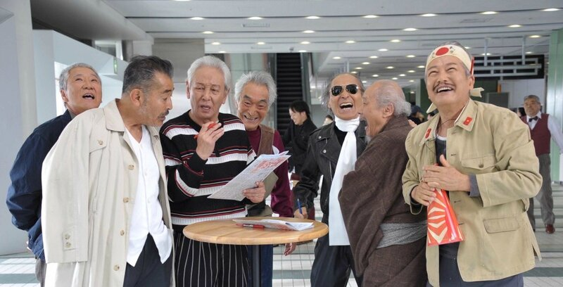 Ryuzo-and-His-Seven-Henchmen-4_1_