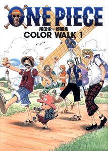 colorwalk_1_front