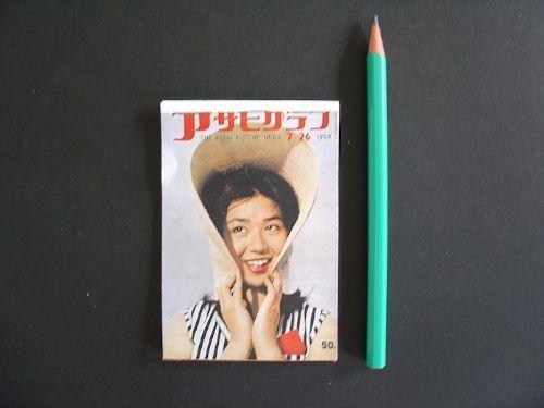 micro-note-book
