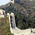 DSCN1635-La Grande Muraille