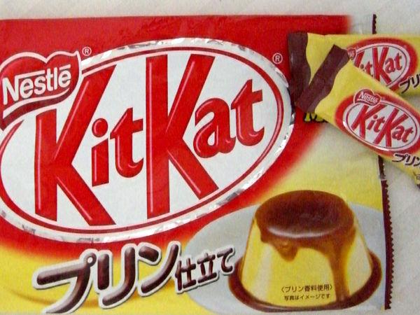 KK-Pudding