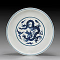 Ming Xuande blue and white dragon dish 明宣德 青花海水雲龍紋盤