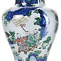 A wucai porcelain jar with boys and kirin in a garden landscape, china, transitional period