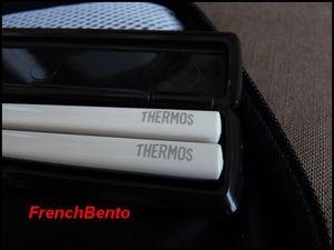 thermos_4