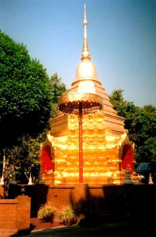 Chiang Maï Wat Phan On