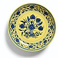 A blue and yellow 'lotus bouquet' dish. seal mark and period of qianlong