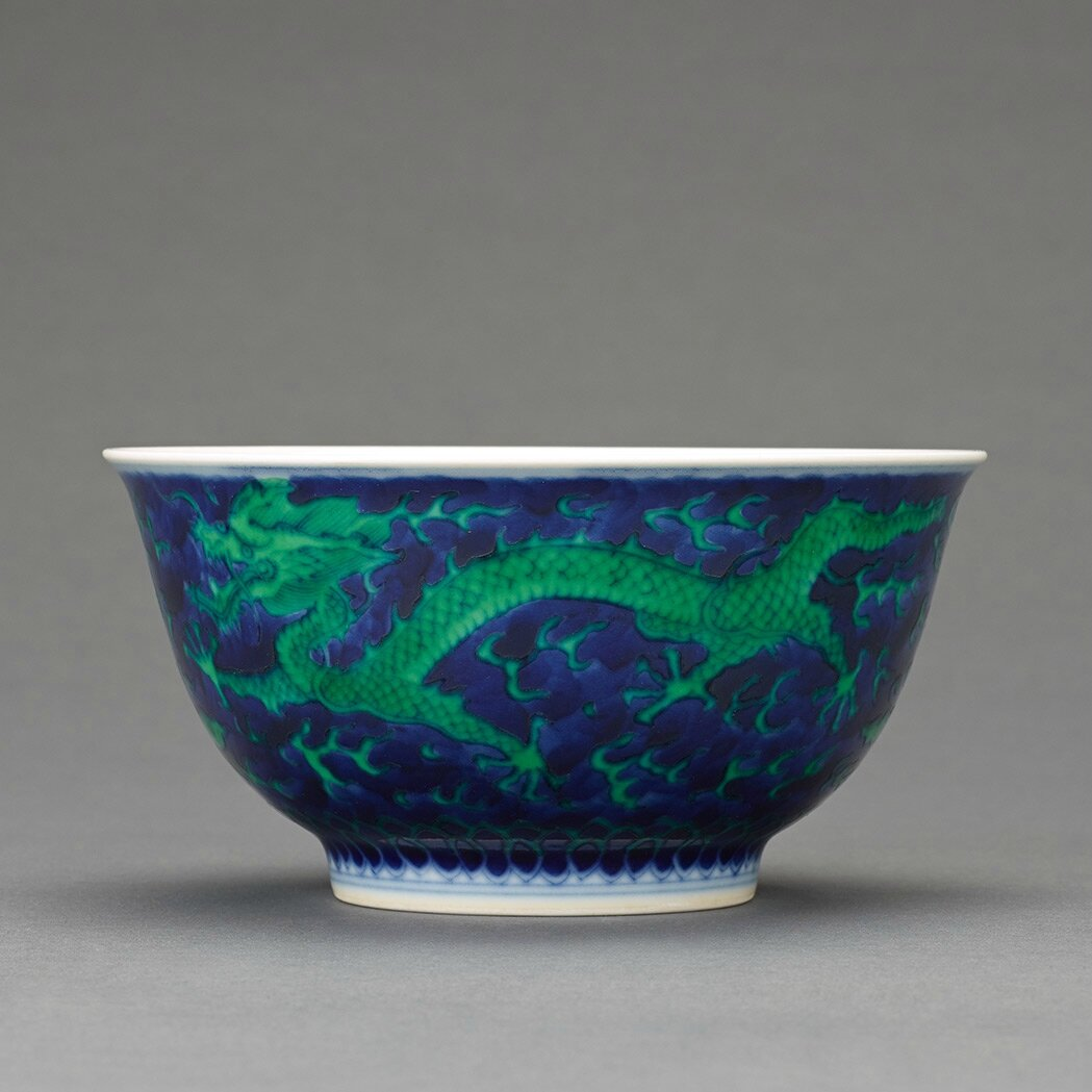 Chinese Green and Blue Glazed Porcelain Bowl, Kangxi Six-Character Mark and of the Period