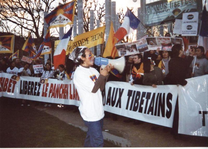 Au Mur de la Paix le 21 mars 2008