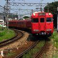 Meitetsu 6000, Seto line