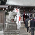 初詣 premières visites aux sanctuaires