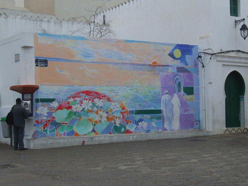 Rue Guennoun Assilah