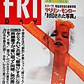 1992-07-17-friday-japon