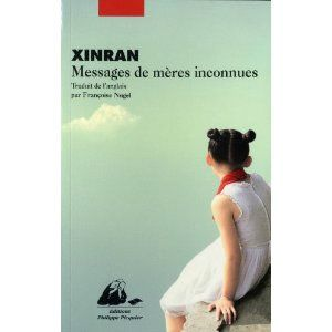 xinran messages