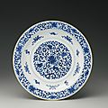 A ming-style blue and white 'lotus' dish, qianlong seal mark and period