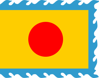 336px_Early_Nguyen_Dynasty_Flag