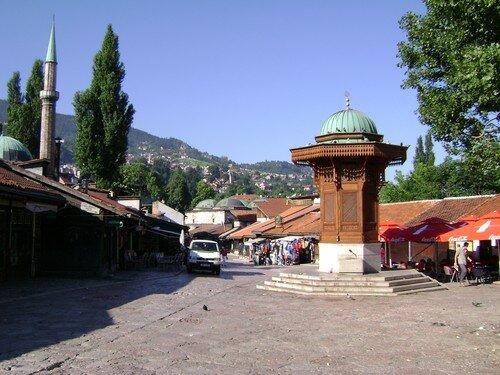 Bosnie, Sarajevo, fontaine centrale